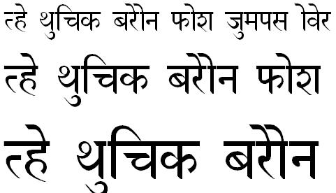 marathi typing, marathi fonts