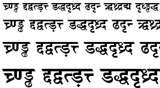 Numbers in Marathi - Part 1