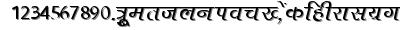 Agra font
