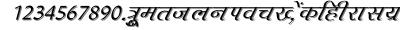 Agrai font