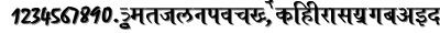 Ajay_no1 font