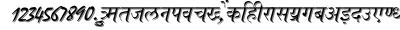 Ajay_no2 font