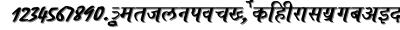Ajay_no3 font