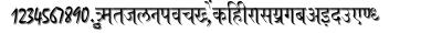 Ajay_no4 font