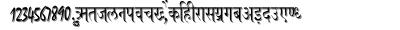 Ajay_no5 font