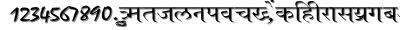 Ajay_no6 font