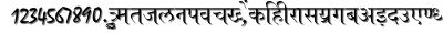 Ajay_nor font