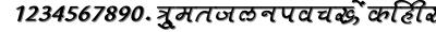 Amanbi font