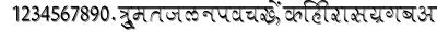 Aman_th font