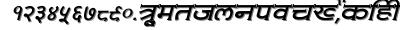 Amit_no2 font