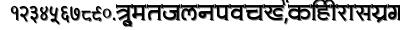Amit_no4 font