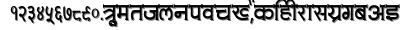 Amit_no5 font