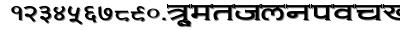 Amit_no6 font