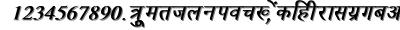 Ankitbi font