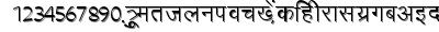 Arjun font