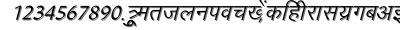 Arjuni font