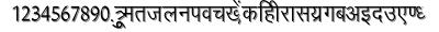 Arjun_th font