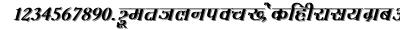 Hemantbi font