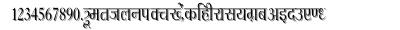 Hemant_c font