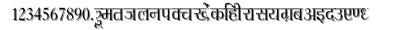 Hemant_t font