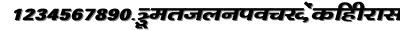 Kanikabi font