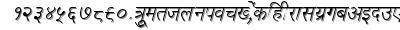 Krdv022 font