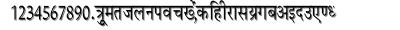 Krishna2 font
