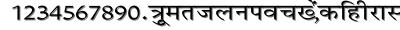 Krishna3 font