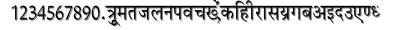 Krishna_ font