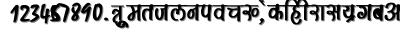 Mayab font