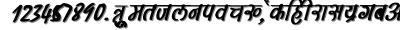 Mayabi font