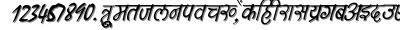 Mayai font