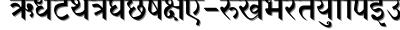 Marathi-saras font