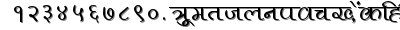 Pankaj font