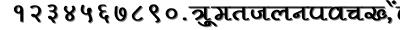 Pankajb font