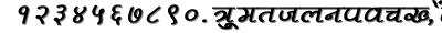 Pankajbi font