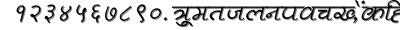Pankaji font