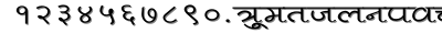 Pankaj_w font