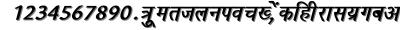 Richabi font