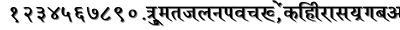 Ruchi_n1 font