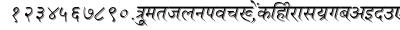 Ruchi_n2 font