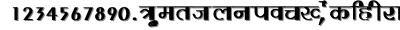 Varshab font