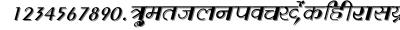 Varshai font