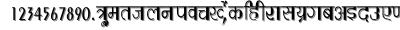 Varsha_c font