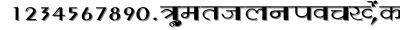 Varsha_w font