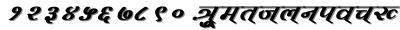 Vimalbi font