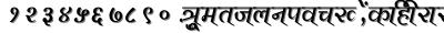 Vimal_th font