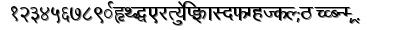 Kiran font