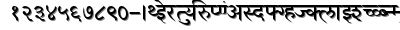 Nutan font
