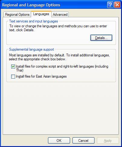 windows xp regional and language option